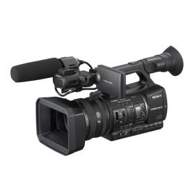 Filmadora Profissional Sony HXR-NX5